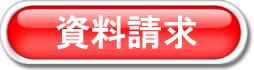 東京福祉大学短期大学