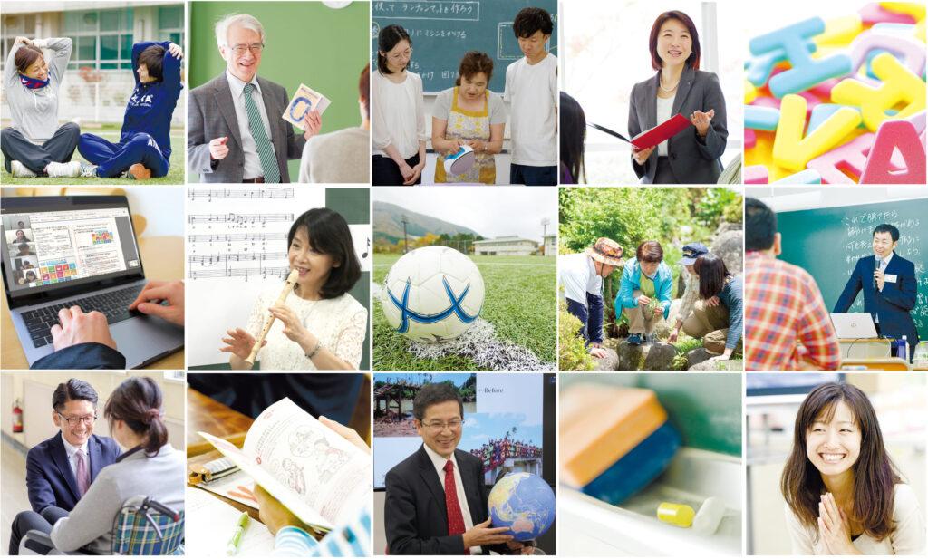 【星槎大学 通信教育課程】9種類の教員免許と11種類の資格が取得できる通信大学