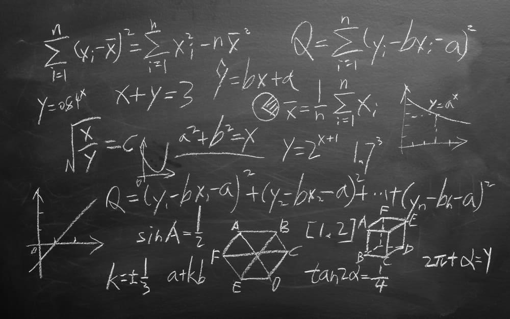 数学の教員免許が取得可能な通信大学 数学の教員免許が取れる5つの通信大学