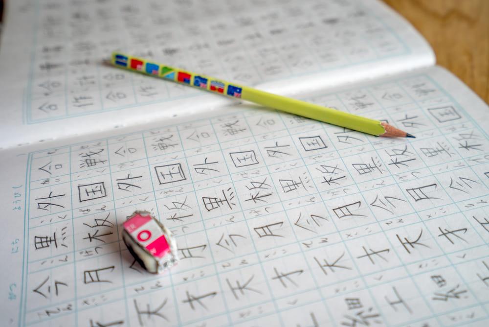 国語の教員免許状取得可能な通信大学