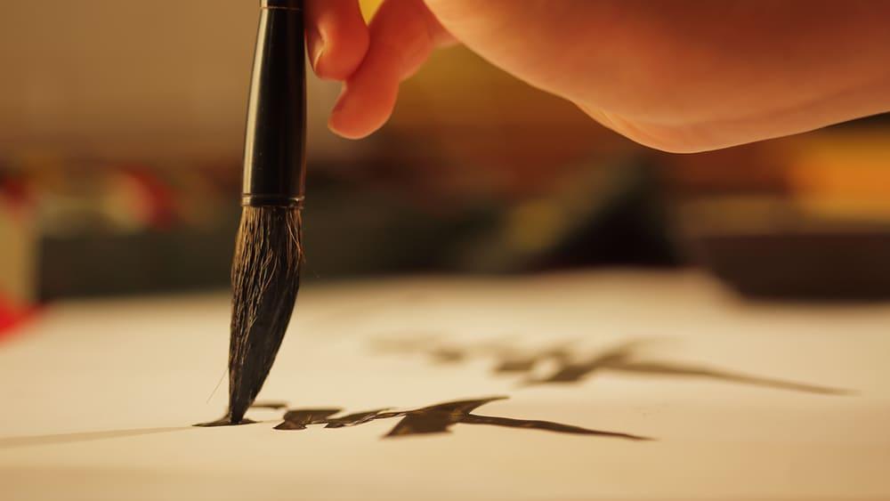 書道の教員免許状が取得できる通信大学